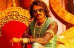 பிஸ்கோத் ஜீ பிளக்ஸில் ரிலீஸ்...  அதிகாரப்பூர்வ தகவல் வெளியானது!