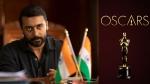 ஆஸ்கர் ரேஸில் சூர்யாவின் சூரரைப்போற்று திரைப்படம்.. அதிகாரப்பூர்வ தகவல்!