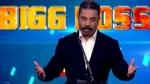 வாவ்.. அக்டோபரில் தொடங்குகிறது பிக்பாஸ் சீசன் 5.. கமல் கால்ஷீட் எத்தனை நாள் தெரியுமா?