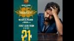 தளபதி 65 ஃபஸ்ட் லுக் ரிலீஸ் தேதி...மாஸ் வீடியோவுடன் வெளியீடு