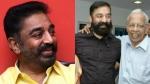 சென்னையில் ஒரு சாலைக்கு நடிகர் நாகேஷின் பெயரைச் சூட்ட வேண்டும்... நடிகர் கமல்ஹாசன் கோரிக்கை!