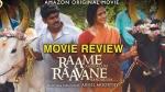 Movie Review : மாட்ட வச்சு அரசியல் பேசும்..இராமே ஆண்டாலும் இராவணே ஆண்டாலும் விமர்சனம்