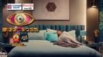 இந்த வீட்ல கிசுகிசு பேச முடியாது.. படுக்கையறையில் படுத்துக் கொண்டு கமல் பேசும் வேற லெவல் புரமோ!