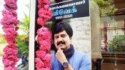 விடைபெற்றார் நடிகர் விவேக்.. 78 குண்டுகள் முழங்க காவல்துறை மரியாதையுடன் உடல் தகனம்!