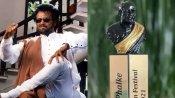 ரஜினிகாந்துக்கு தாதாசாகேப் பால்கே விருது அறிவிப்பு.. இணையத்தை தெறிக்கவிடும் ரசிகர்கள் #Rajinikanth