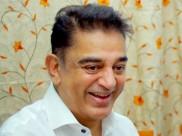 Kamal 60: தமிழ் சினிமாவின் பேர் சொல்லும் பிள்ளை.. களத்தூர் கண்ணம்மா கண்ட பிக் பாஸ்!
