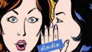 ரிஸ்க் எடுக்க முடியாது.. கோலிவுட்டின் டாப் ஸ்டாருக்கு இந்த நிலையா? படம் வெளியாவதில் சிக்கல்!