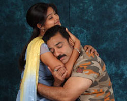 Kamal Hassan with Sneha in Vasool Raja MBBS
