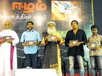 Nakkeran Gopal, Prakash Raj, AR Murugadoss at Ezham Mounathin vazhi Book Launch