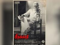 'சீதக்காதி' படத்தில் விஜய் சேதுபதிக்கு ஜோடி இவங்கதான்... தேசிய விருது பெற்ற நாயகி ரிட்டர்ன்!