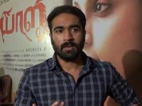 'யாளி' மூலம் பெண்களின் பிரச்சினையைப் புரிந்து கொண்டேன்: நடிகர் தமன்