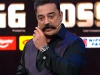 நமக்காக பிக் பாஸை பகைத்துக் கொண்ட கமல் ஹாஸன்?