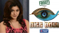 Bigg Boss 3 ஓவியாவே சொல்லியாச்சு: ஸ்க்ரிப்ட்டை மாத்துங்க பிக் பாஸ்