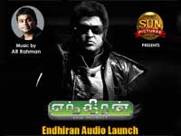 Enthiran audio release on July 31