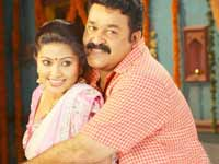 Sneha and Mohanlal
