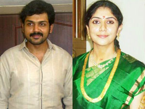 Karthi and Ranjani