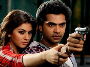 Vaalu Movie