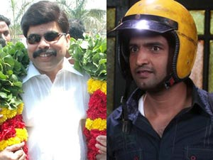 Srinivasan and Santhanam