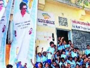 Rajinikanth's childhood school