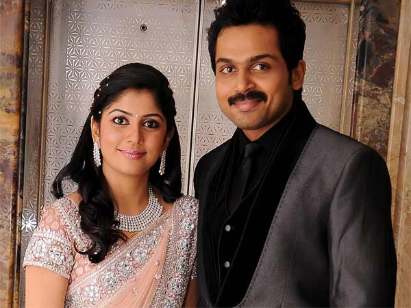 Ranjani and Karthi