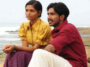 Neerparavai Movie