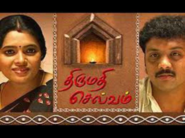 Sikharam serial song tamil