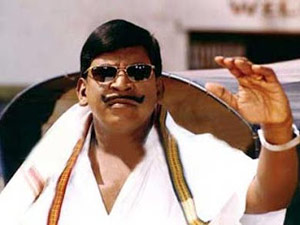 Vadivelu daughters marriage without any VIPs