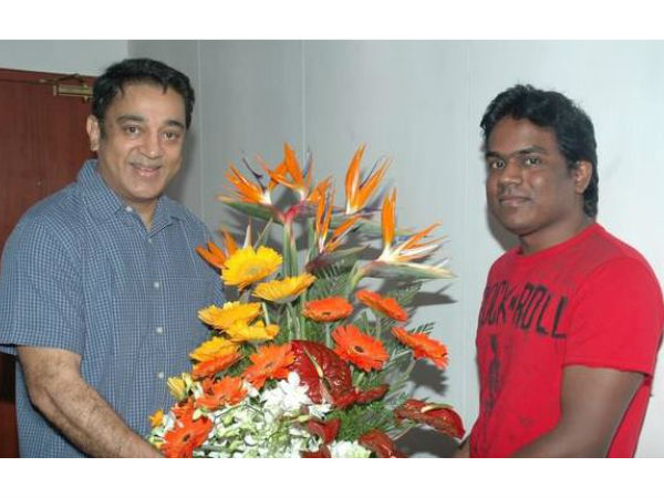 Yuvan Shankar Raja join hands with Kamal for the first time