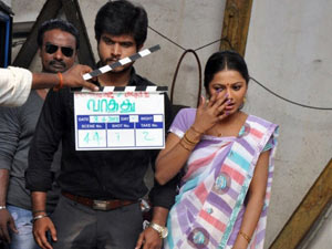 Movie Shooting spot