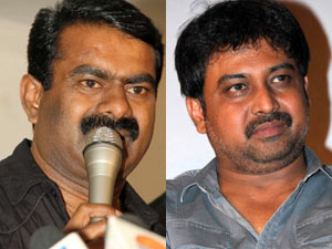 Seeman and Lingusamy