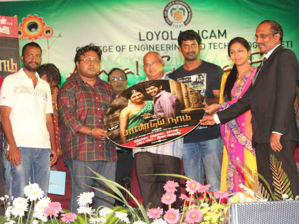 Pandiya Nadu audio launch at Loyola College
