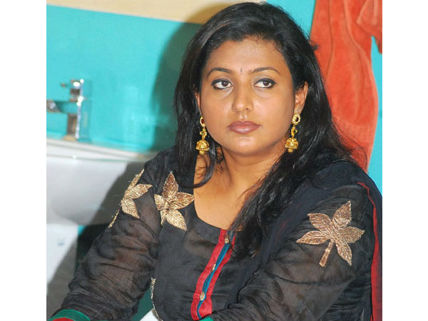 Actress Roja lodged complaint on her brother