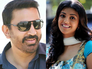 Kajal is Kamal's new heroine