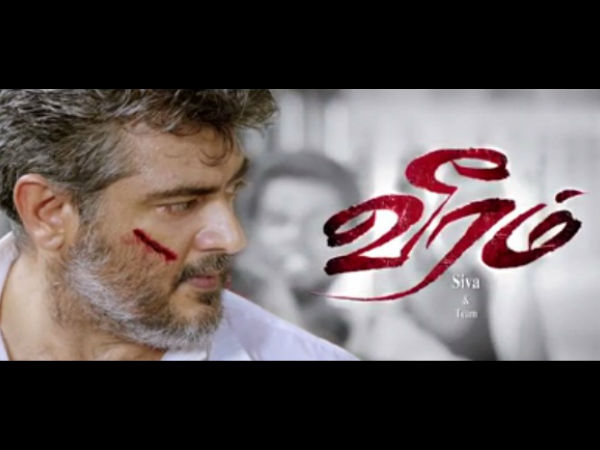Special plan to make Veeram a superhit