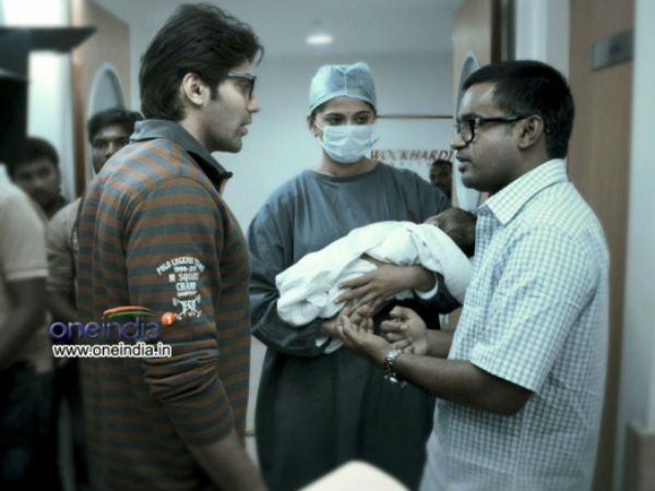 Irandam Ulagam gets negative reviews