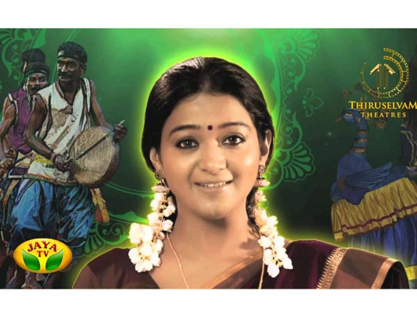 Chithiram Pesuthadi a new Serial on Jaya TV
