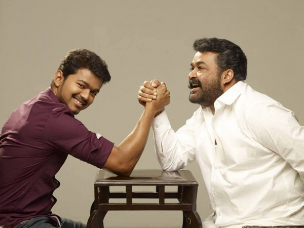 Jilla teaser not released as announced