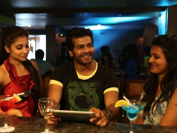 Endrendrum Punnagai Review