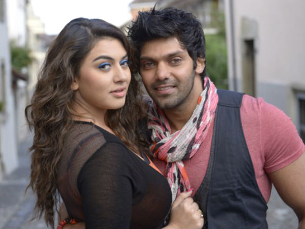 Hansika pairs with Arya again