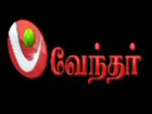 Vendhar TV to be launched on 24th August