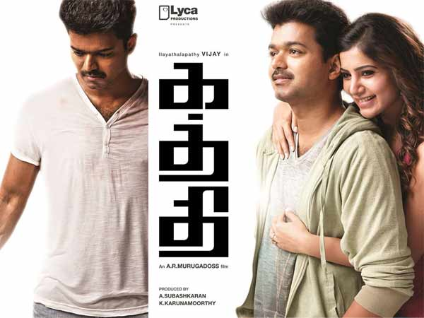 Kaththi new posters with Lyca name