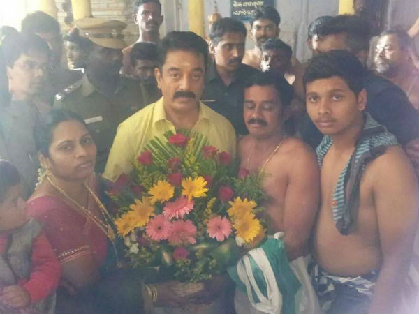 Is Kamal violates the temple rules?