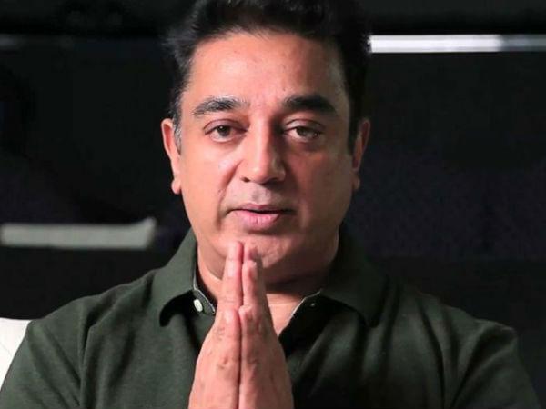http://tamil.filmibeat.com/img/2014/11/08-1415419104-5-kamal-600.jpg