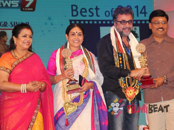 V 4 awards to top artists and technicians