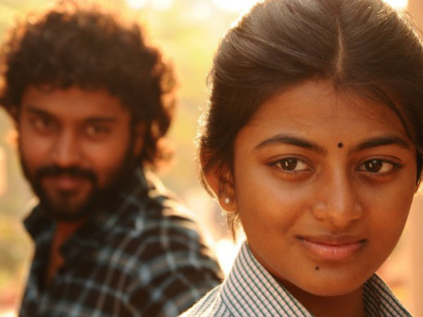 Kayal Review