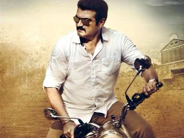 AM Rathnam ready to release Yennai Arinthaal even with UA