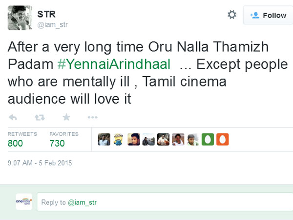 After a very long time in Tamil film industry YennaiArindhaal: Simbu