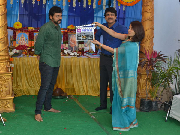 Nagarjuna - Karthi movie launched by Amala