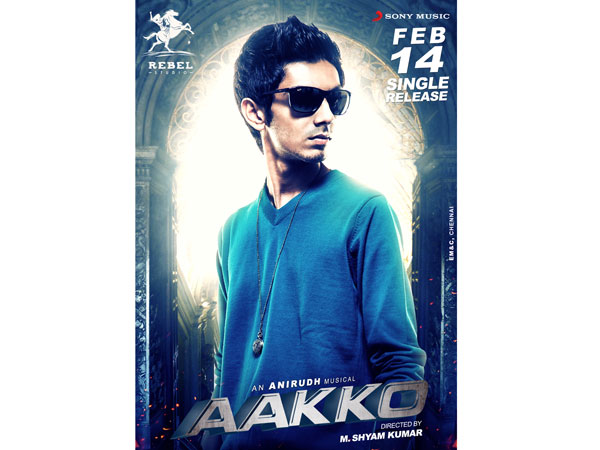 This is Anirudh's Valentine Day gift