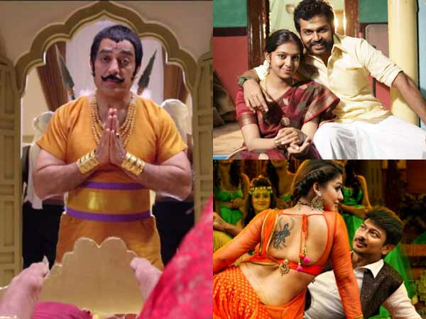 Uthama Villain, Komban and Nanbenda on April 2
